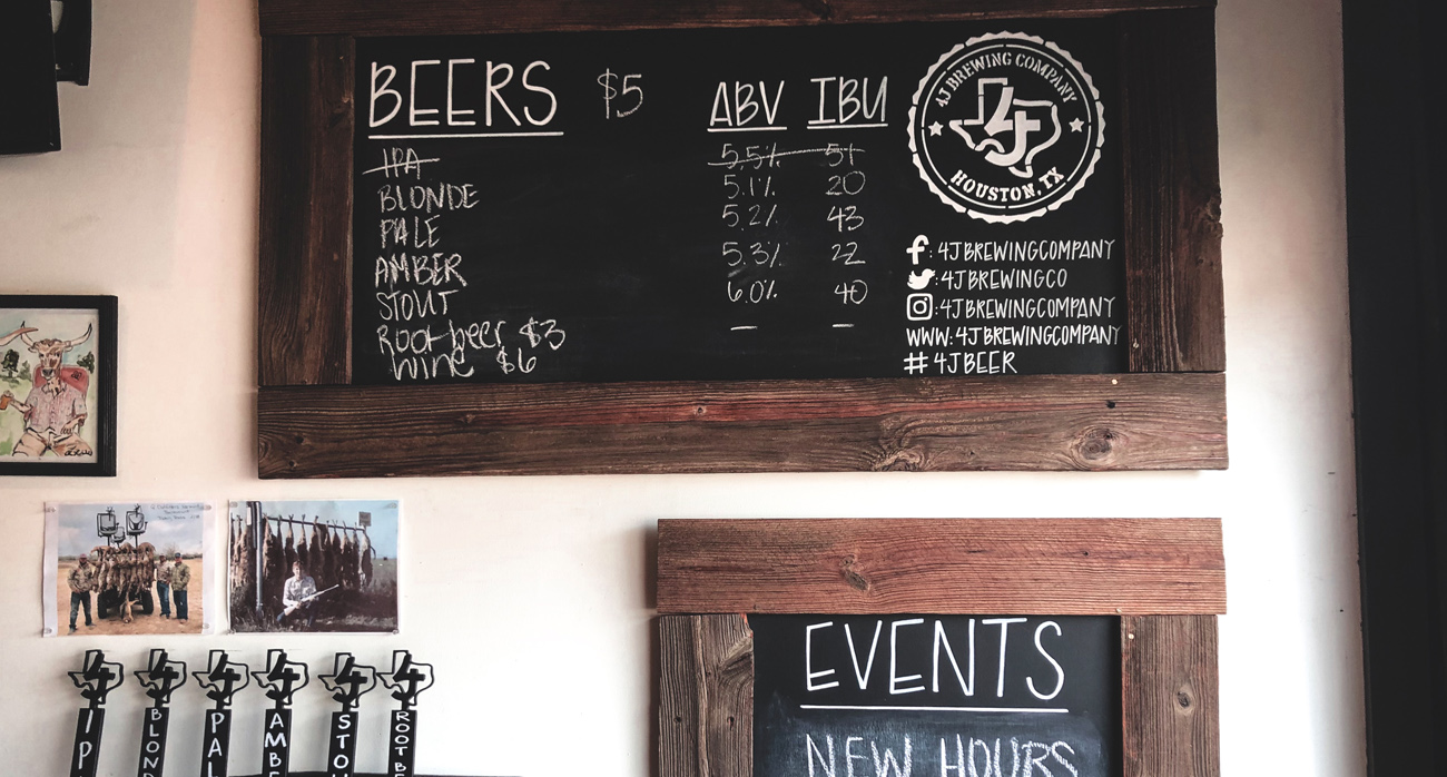 Beer-Chronicle-Houston-4j-Brewing-Company-tap-wall