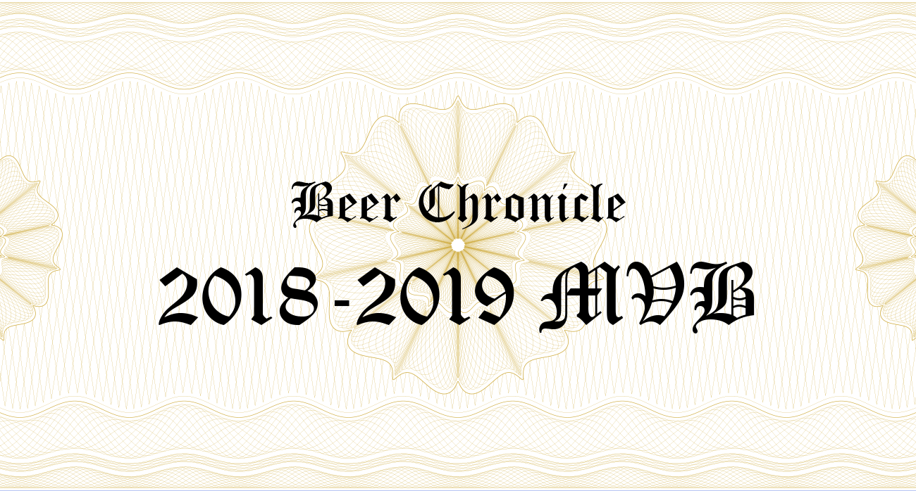 Beer-Chronicle-Houston-MVB-2018-2019