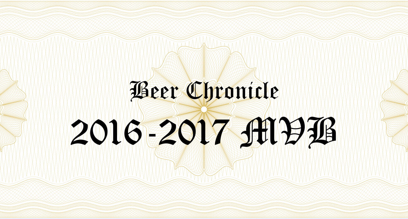 Beer-Chronicle-Houston-MVB