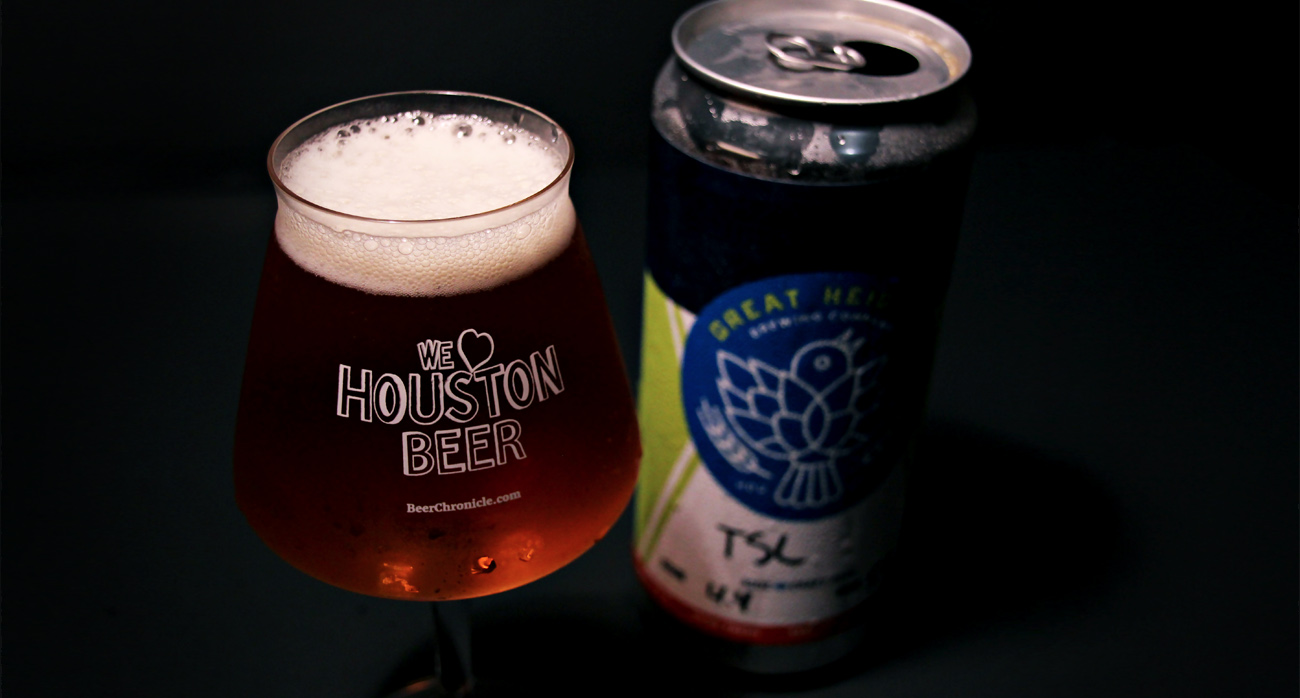 Beer-Chronicle-Houston-great-heights-tough-smart-lager-pilsner-crowler